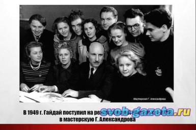 Творческая мастерская Александрова