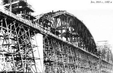 Строительство моста через реку Зея, 1914 год