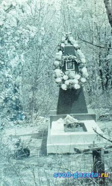 Обелиск на могиле М.Д. Кручинина