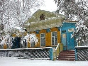 Дом-музей им. Петра Комарова