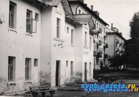 Первые послевоенные дома в центре города