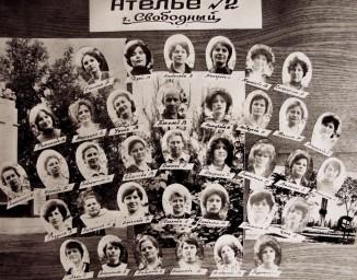 Пошивочная по ул. Кирова