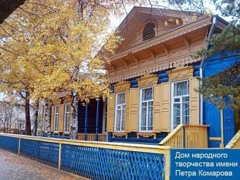 ул.Комсомольская, 36 (ДНТ им.Комарова)