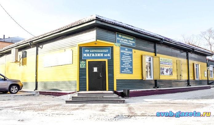 Облик здания РДК. 2019 г
