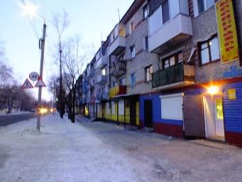 Кручинина - 50 лет Октября