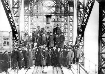 Комиссия по принятию моста через реку Зея, 1913 год