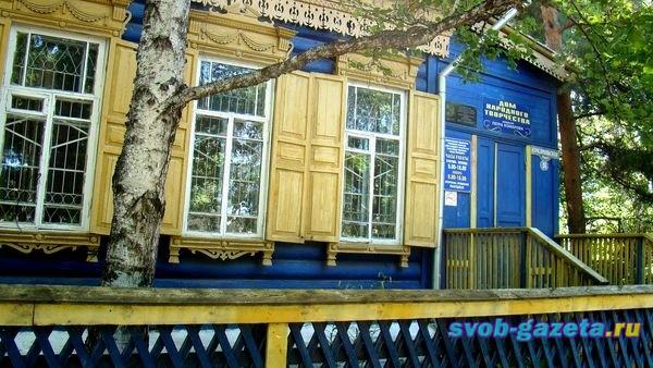 МБУК Дом народного творчества имени П. Комарова