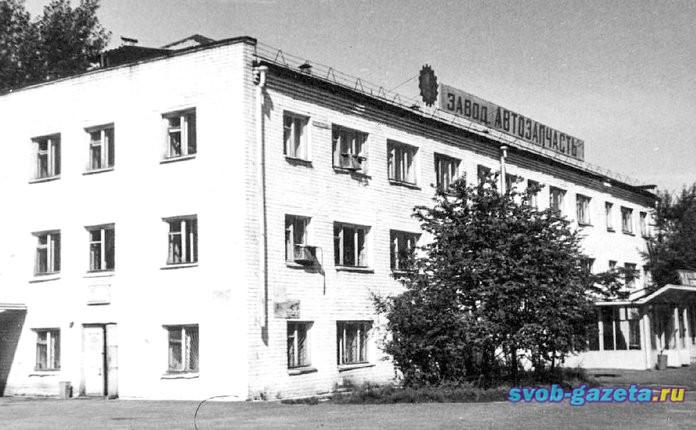 Административное здание завода «Автозапчасть»