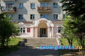 Музей по ул. Зейская, 43