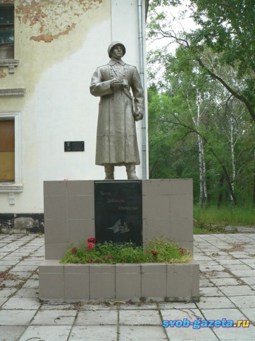 Памятник Офицеру