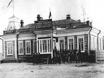Двуклассное училище Алексеевска - шк.им.Гондатти