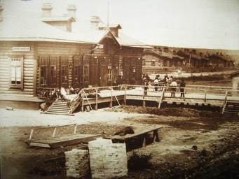 Станция нового города Алексеевск