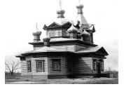 Ольгинская церковь (позже переименован в Свято-Николаевский приход)