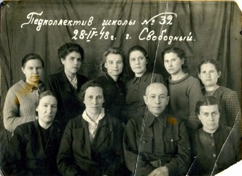 Педколлектив школы №32