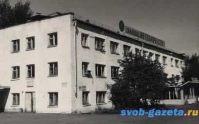 """Здание администрации завода """"Автозапчасть"""""""