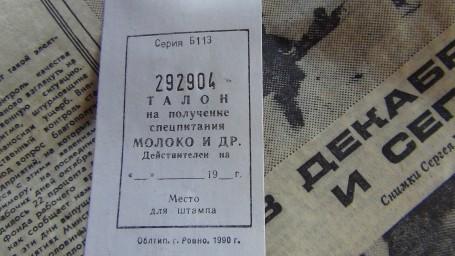 76e1fc6b