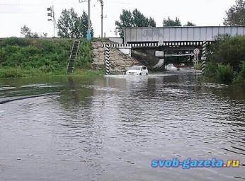 """Бетонный мост"", 2013 г."