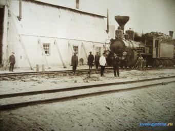 Транспорт. Паровозное депо г. Алексеевск