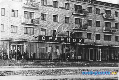 "магазин ""Орлёнок"""