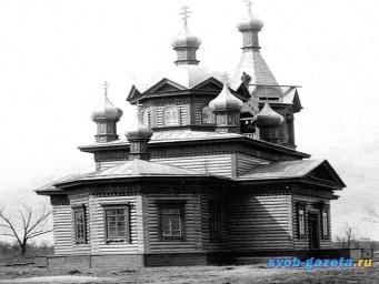 Ольгинская церковь