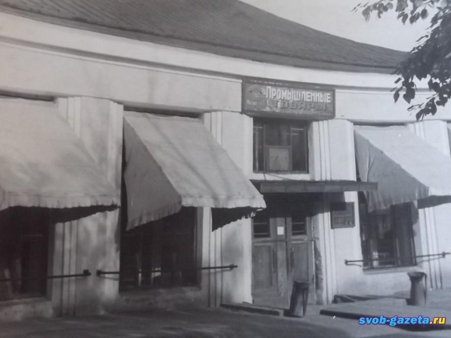 Магазин в центре города