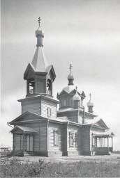 церковь ч б