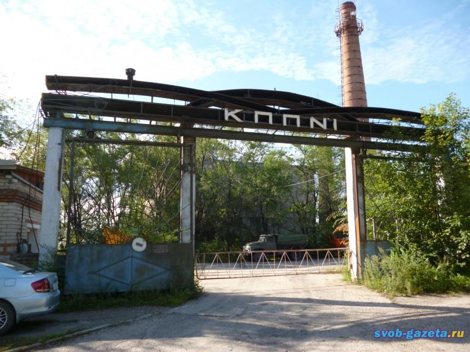Свободненский комбинат подсобных производств №1 Дорстройтреста Забайкальской железной дороги