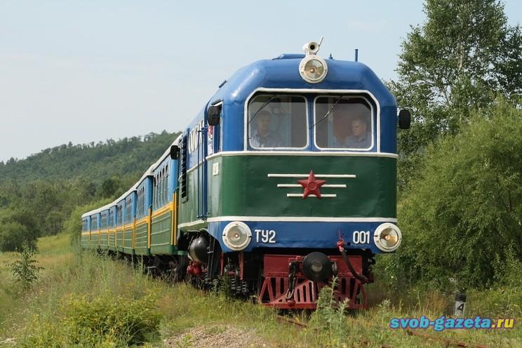 Малая Забайкальская железная дорога